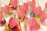 Sweet Factory Yammyプチギフト プチお菓子 テトラ型パック ハート マーブル 50個