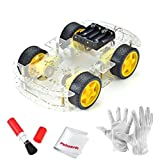 Emgreat  4-輪 Arduinoのスマートカー用 ロボットスマートカーシャーシキット  スピードエンコーダ 付き