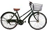 Lupinusルピナス 自転車 26インチ LP-266TA シティサイクル シマノ製外装6段ギア オートライト ブラックリム 100%完成車 (グリーン)