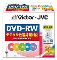 ビクター 映像用DVD-RW デジタル録画対応 2倍速 カラーミックス 10枚 VD-W120PX10