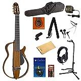 YAMAHA SLG200NW サイレントギター13点セット クラシックギター ヤマハ