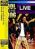 ライヴ1982 [DVD]