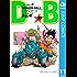 DRAGON BALL モノクロ版 11 (ジャンプコミックスDIGITAL)