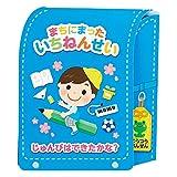 入園入学カード 小学校入学祝い 消しゴム付きランドセル(男の子) S2009