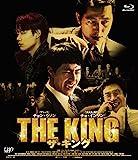 ザ・キング Blu-ray[Blu-ray/ブルーレイ]