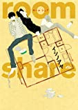 room share (EDGE COMIX)