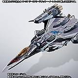 DX超合金 VF-31F ジークフリード(メッサー・イーレフェルト機)用スーパーパーツセット(魂ウェブ商店限定)