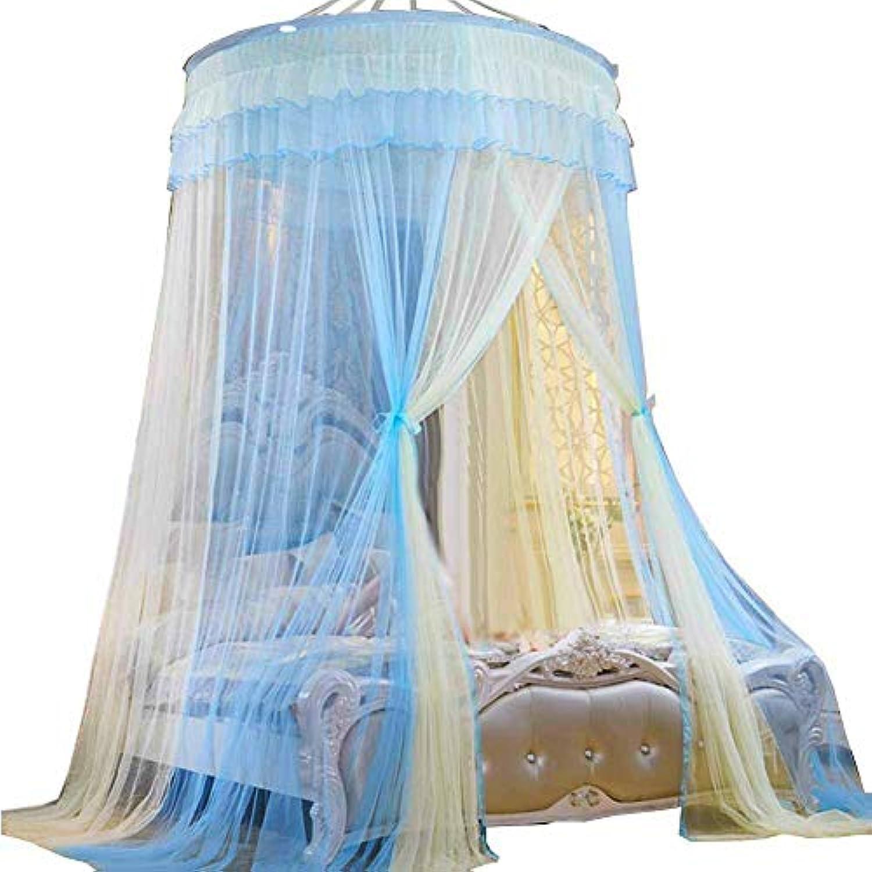 poppap Mosquito Netキャノピー豪華なプリンセスベッドルーム装飾カーテンドレープイエロー&ブルー