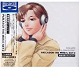 機動警察パトレイバー PATLABOR TV+NEW OVA 20th ANNIVERSARY PATLABOR THE MUSIC SET-2