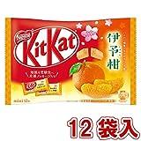 ネスレ日本 キットカットミニ いよかん 12枚 ×12袋