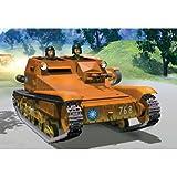 ブロンコモデル 1/35 CV3/35小型戦車 後期型 62268 プラモデル