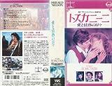 トスカニーニ [VHS]
