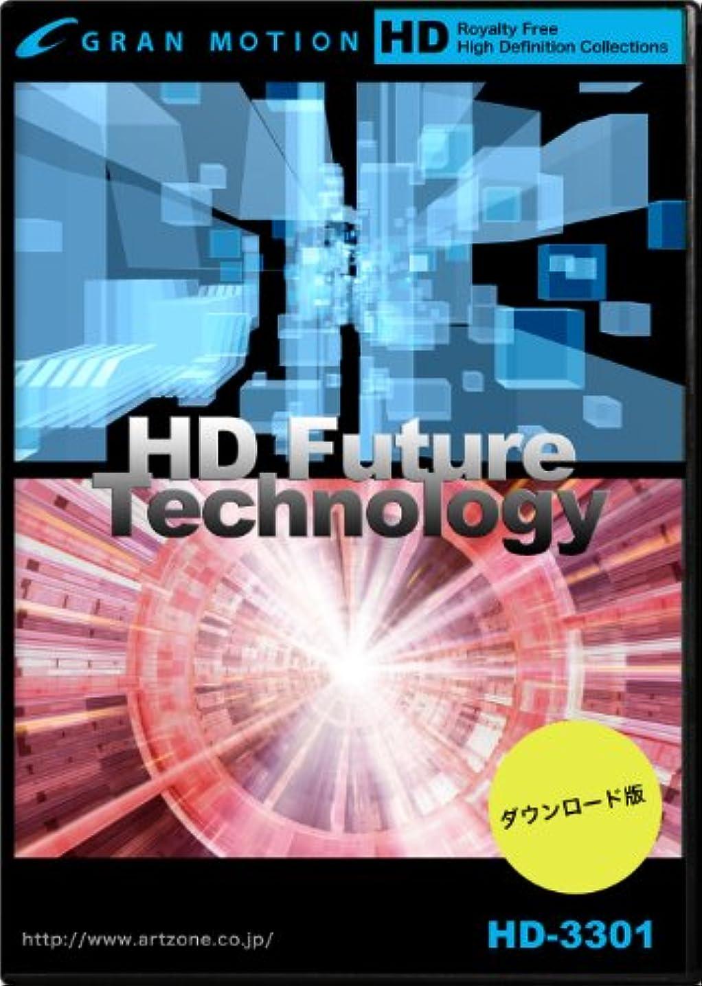 期待してアクセサリー毛細血管グランモーション HD-3301 フューチャーテクノロジー [ダウンロード]