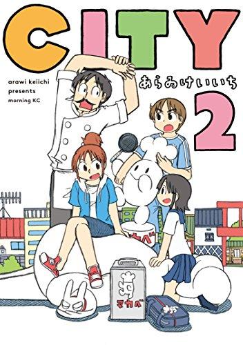 CITY(2) (モーニングコミックス)の詳細を見る