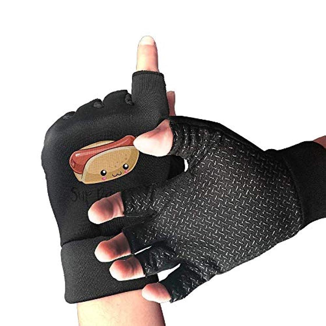 欲しいですアソシエイト優雅Cycling Gloves Sup Dawg Sausage Men's/Women's Mountain Bike Gloves Half Finger Anti-Slip Motorcycle Gloves