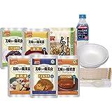 UAA食品美味しい防災食 アルファセット BA5【非常食。常温で5年~5年7ケ月の長期保存!】