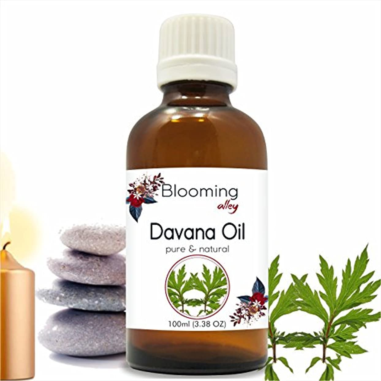 無線欠陥主張Davana Oil(Artemisia Pallens) Essential Oil 100 ml or 3.38 Fl Oz by Blooming Alley