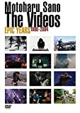 EPIC YEARS THE VIDEOS 1980-2004 [DVD]