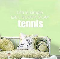 Ansyny テニスのビニールの壁のステッカー、テニスのスポーツの壁のステッカーの装飾の装飾56 * 25 Cmをして下さい