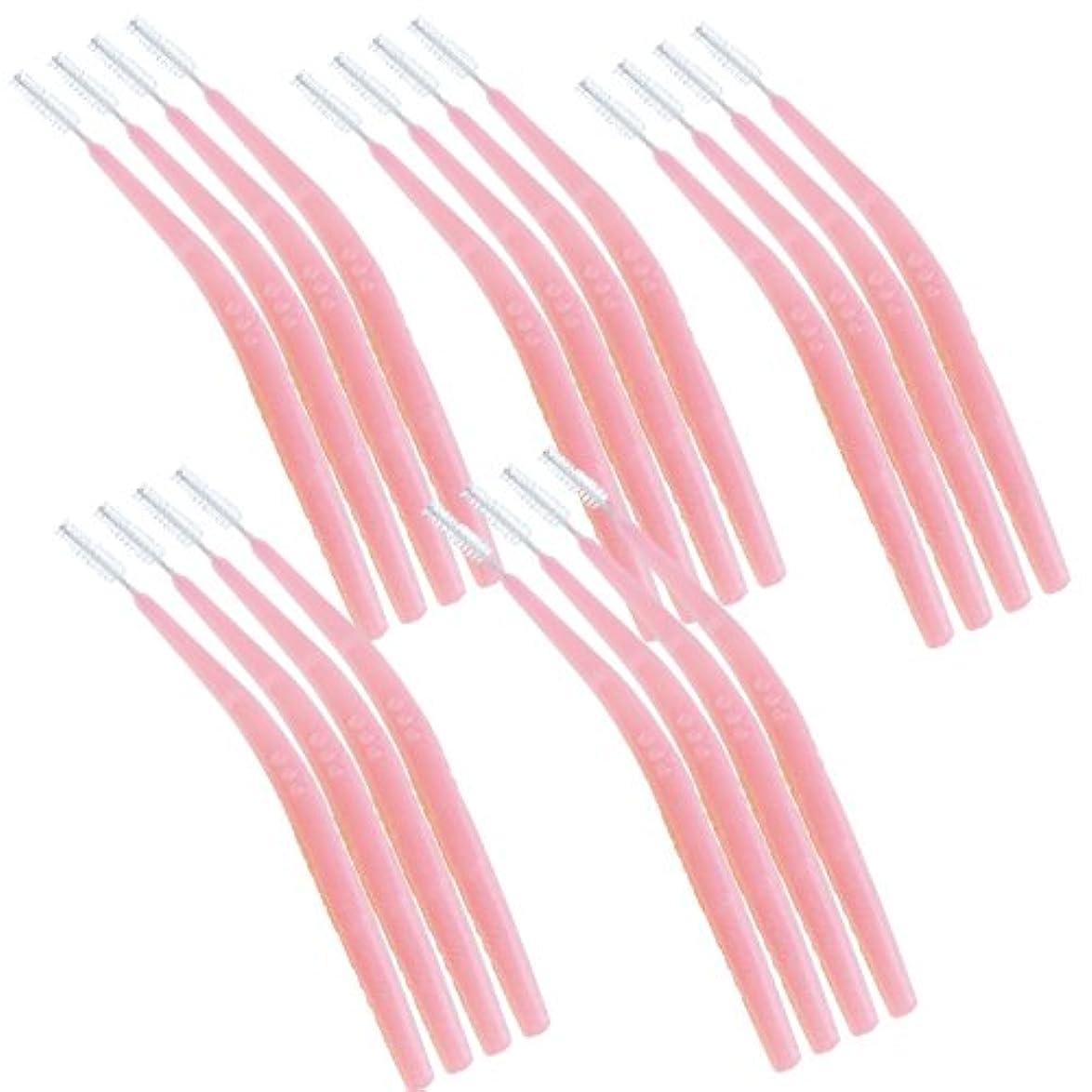 プロスペック 歯間ブラシ カーブアクア 4本入 ×5パック M アクアレッド