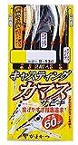がまかつ(Gamakatsu) キャスティングカマスサビキ S136 8号-ハリス3. 45717-8-3-07