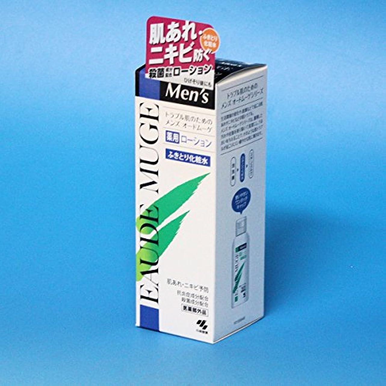 に付けるビュッフェ星メンズ オードムーゲ薬用ローション ふき取り化粧水 160ml