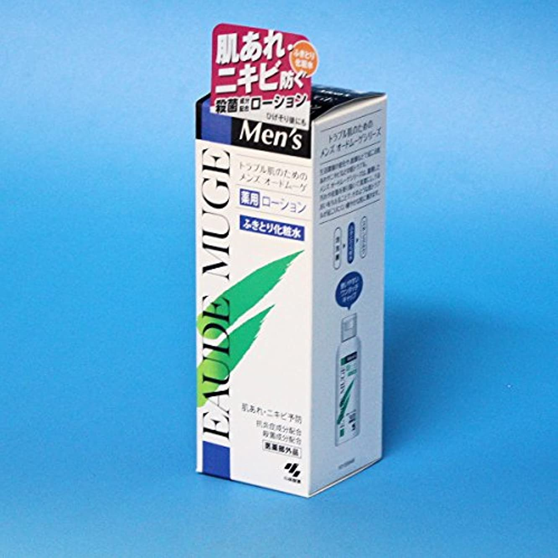 テザーオーガニック夕方メンズ オードムーゲ薬用ローション ふき取り化粧水 160ml