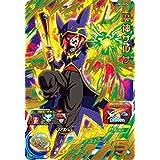 スーパードラゴンボールヒーローズ/UM9-047 魔神サルサ UR