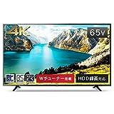 アイリスオーヤマ 65V型 4K対応 液晶テレビ 外付けHDD録画対応(裏番組録画) 地上波BSCS対応 直下型LED