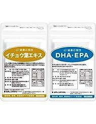 サラサラ巡りセット DHA?EPA + イチョウ葉エキス セット