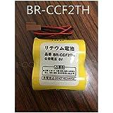 FCQLR 2PCS Compatible for BR-AGCF2W 6V A98L-0031-0011# FANUC CNC Machine Tool Lithium Battery