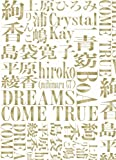 みんなでドリする? DO YOU DREAMS COME TRUE? SPECIAL LIVE! [DVD]