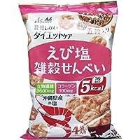 【アサヒフードアンドヘルスケア】リセットボディ 雑穀せんべい えび味 22g×4袋入り