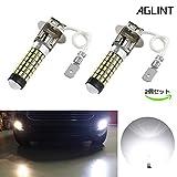 AGLINT LEDフォグランプH3 高輝度78SMD 3014ハイパワーチッププロジェクターレンズ付12V/24V兼用 無極性LEDフォグバルブ ホワイト