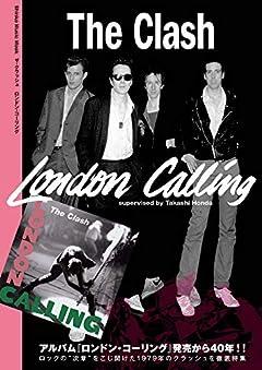 ザ・クラッシュ : ロンドン・コーリング (シンコー・ミュージックMOOK)