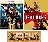 【早期購入特典あり】アイアンマン2 MovieNEX(期間限定) 「アントマン&ワスプ」劇場公開記念 オリジナルステッカー付き [Blu-ray]