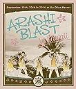 ARASHI BLAST in Hawaii(通常盤) Blu-ray
