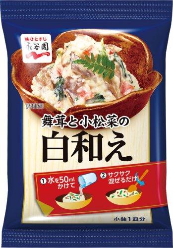 永谷園 FDブロック舞茸と小松菜の白和え 6袋