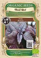 グリーンフィールド ハーブ有機種子 バジル <赤バジル> [小袋] A077
