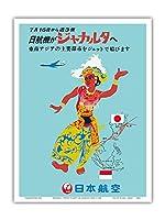 インドネシア - 週に三回 - JAL(日本航空) - ビンテージな航空会社のポスター c.1960s - アートポスター - 23cm x 31cm