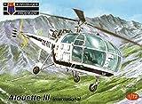KPモデル 1/72 アルエット3 海外仕様 プラモデル KPM0151
