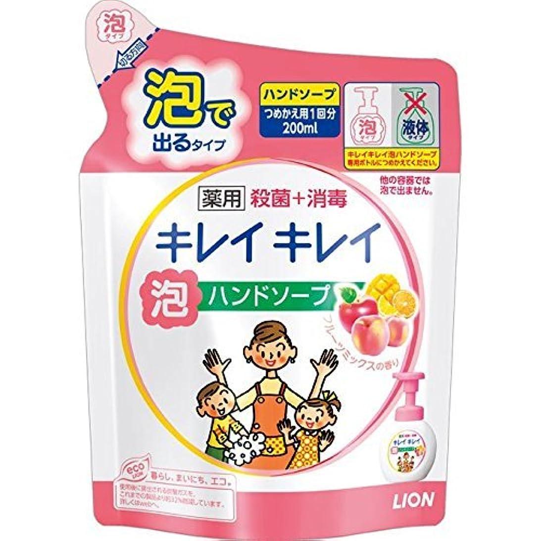 口実父方の野球キレイキレイ 薬用泡ハンドソープ フルーツミックスの香り つめかえ用 通常サイズ 200ml ×20個セット