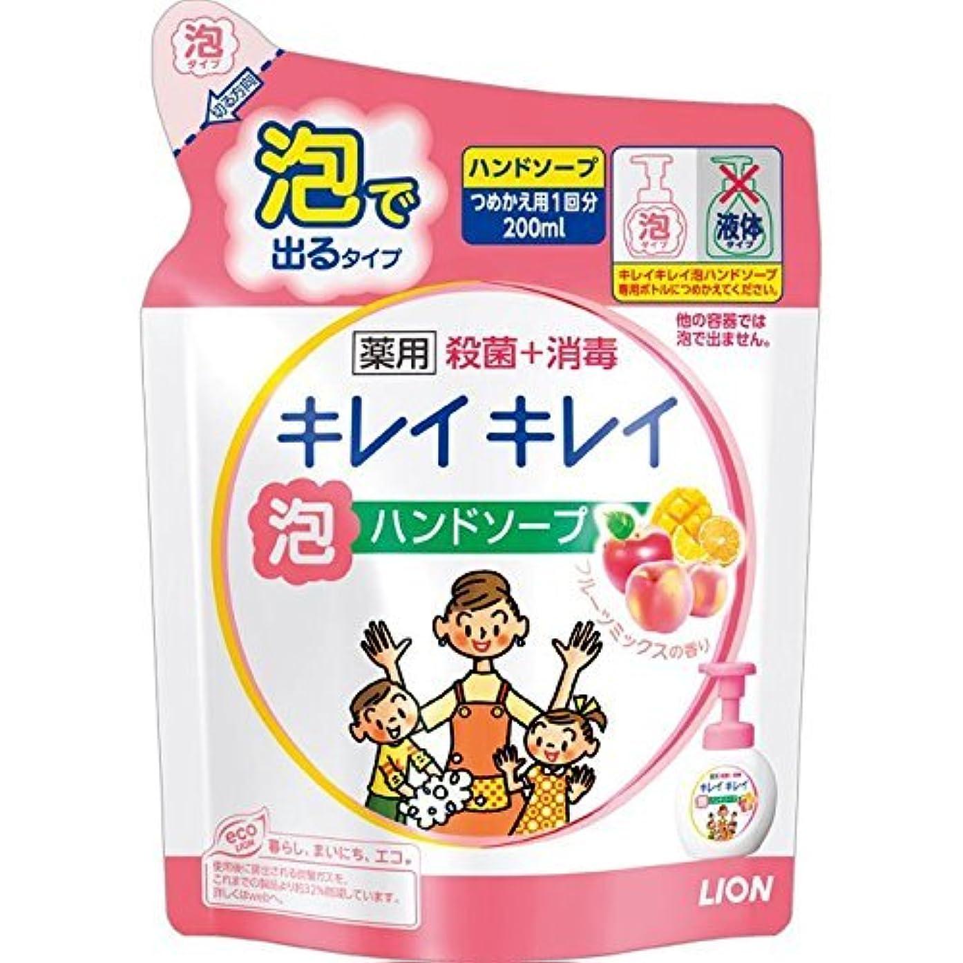 クライマックス認めるプログレッシブキレイキレイ 薬用泡ハンドソープ フルーツミックスの香り つめかえ用 通常サイズ 200ml ×20個セット