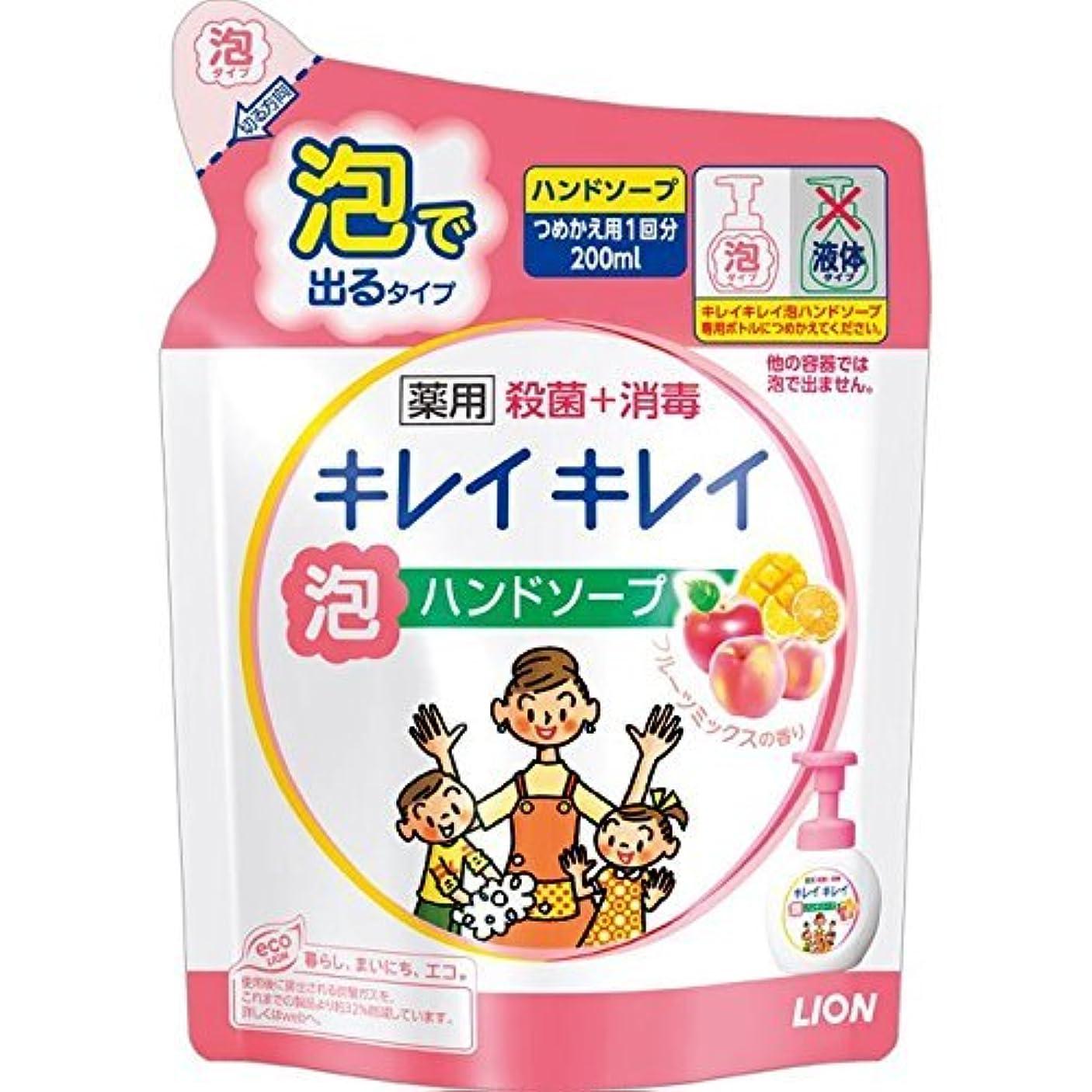 文言暗黙統治するキレイキレイ 薬用泡ハンドソープ フルーツミックスの香り つめかえ用 通常サイズ 200ml ×20個セット