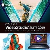 Corel VideoStudio Suite 2019 通常版|ダウンロード版