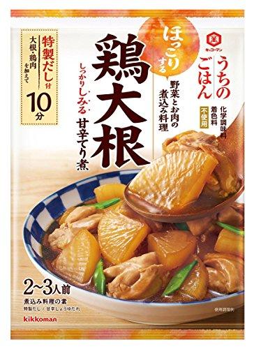 キッコーマン食品 うちのごはん煮込み料理の素 鶏大根甘辛てり煮 102g×5個