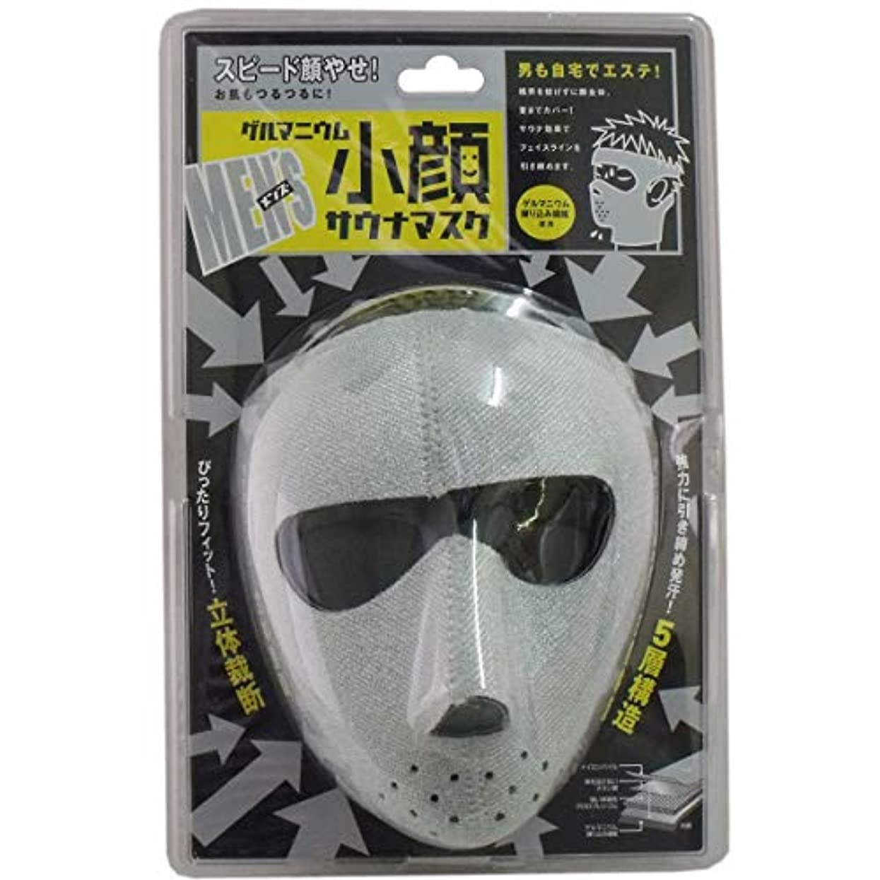 北西まっすぐ杭【まとめ買い】ゲルマニウム 小顔サウナマスク メンズ×4個