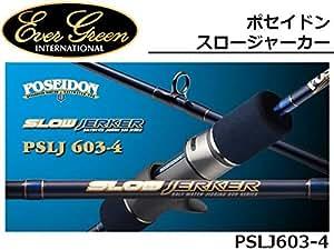 エバーグリーン 12 ポセイドン スロージャーカー PSLJ603-4