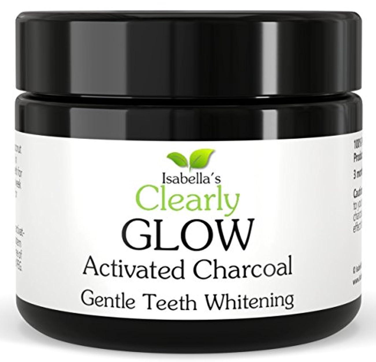 の頭の上フィットラリーベルモントIsabella's Clearly 活性炭+ストリップ、漂白剤、練り歯磨きよりも優れたソフト竹歯ブラシを歯ホワイトニンググロー 20グラム(3ヶ月の供給)+竹歯ブラシ