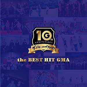【早期予約特典あり】the BEST HIT GMA(通常盤)(オリジナルラバーバンド付)